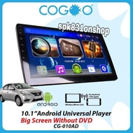 "Nissan Almera 10"" IPS Android Player"