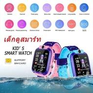 นาฬิกาโทรศัพท์ นาฬิกาไอโม่ โทรศัพท์สมาร์ทนาฬิกา Q12 สำหรับเด็กนักเรียน หน้าจอ1.44 นิ้ว GPS tracker