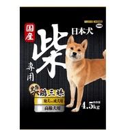 YEASTER日本犬-柴犬黑帶雞三昧《幼.成犬/高齡犬》4.5kg 兩包組