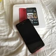 代售 二手 HTC 蝴蝶機S butterfly S