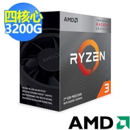 AMD RYZEN R3 3200G CPU AM4 【每家比】