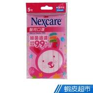 3M Nexcare 兒童醫用口罩(未滅菌) 粉紅 5枚/包  現貨 蝦皮直送