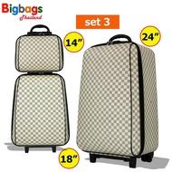 BigbagsThailand กระเป๋าเดินทาง ล้อลาก MZ Polo ระบบรหัสล๊อค เซ็ท 3 ใบ (24 +18 +14 ) นิ้ว รุ่น Luxury Set M997 (White Cream)
