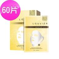 【Louvier】醫美級煥顏拉提耳掛式面膜(60片組)