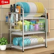 【奧的】304不鏽鋼廚房水槽三層碗盤瀝水架(水槽架/杯架/碗盤架/置物架 /不鏽鋼架/菜刀架/廚房收納)