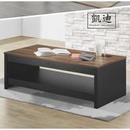 【凱迪家具】M3-288-3布魯斯4尺集層木雙色大茶几/桃園以北市區滿五千元免運費/可刷卡