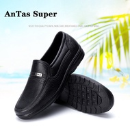 ANTAS SUPER รองเท้าลำลองผู้ชาย รองเท้าหนังทำงาน รองเท้าคัชชูใส่สบาย พร้อมส่ง ส่งเร็ว LA116