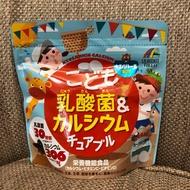 {現貨}日本UNIMAT RIKEN 兒童乳酸菌鈣片口嚼錠 90粒 優格口味