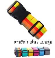 ผ้าคลุมกระเป๋าเดินทางผ้ายืดรุ่นมีซิปรูด size S (18-20 นิ้ว) กันรอย