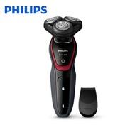 【全站刷卡滿$3000回饋10%】『PHILIPS』☆飛利浦 Shaver series 5000 乾式電鬍刀 S5130 *免運費*