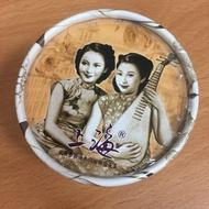 「上海女人」保濕滋潤 雪花膏