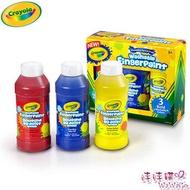 美國Crayola繪兒樂 可水洗手指畫顏料基本3色236ml (紅/黃/藍)*手指膏加大容量236ML.易清洗.安全無毒