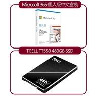 【Office365超值組】 TCELL  TT550 480GB SSD + Microsoft 365 個人版中文盒裝(拆封後無法退換貨)