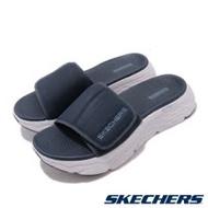 Skechers 涼拖鞋 Max Cushioning 男鞋 厚底 增高 夏日配色 耐磨 魔鬼氈 外出 藍 灰 229008NVY 229008NVY