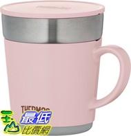 [8東京直購] THERMOS 膳魔師 不鏽鋼真空保溫杯 JDC-241 適用洗碗機 240 ml 黑/白/粉 三色可選