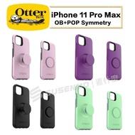 【OtterBox】Otter Pop iPhone11 Pro Max Symmetry 炫彩幾何泡泡騷 保護殼 單色(泡泡騷+單色系)