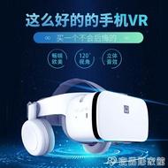 小宅 XiaoZhai Z6無線版VR眼鏡3D虛擬現實頭盔視聽一體沉浸rv眼鏡蘋果安卓通用 (免運)品質保證 桃園發貨