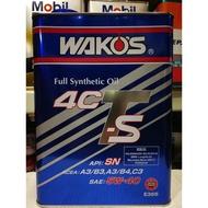 《油工坊》WAKO'S 4CTS 5W40 全合成 競技 機油 JASO MA 300V pakelo Wakos