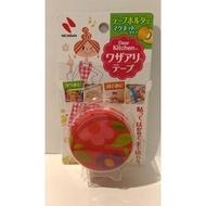 日本進口NICHIBAN Dear Kitchen 半分廚房用貼布  [柚子松鼠]