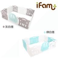 【Ifam】G尺寸遊戲圍欄-多色任選(遊戲圍欄/城堡圍欄)