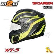 ~任我行騎士部品~ M2R XR-5 消黑黃 碳纖維 全罩 安全帽 輕量化 Carbon XR5