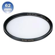 【B+W官方旗艦店】B+W XS-Pro 007 62mm Clear MRC nano 純淨濾鏡超薄高硬度奈米鍍膜