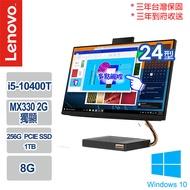 Lenovo IdeaCentre AIO 5 F0FB000WTW 23.8吋十點觸控液晶電腦 (i5-10400T/8G/256G PCIe SSD+1TB/MX330/Win10/3Y)