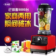 Sun TM-700 flavoured ice machines commercial tea shop ice crushed ice Blender juice machine grinding