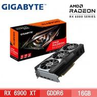 技嘉 Radeon RX 6900XT 16G/Std:2250MHz/三風扇/註冊四年保(長26.7公分)