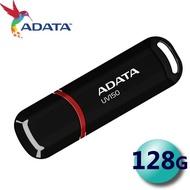 【ADATA 威剛】128GB DashDrive UV150 USB3.2 隨身碟(平輸)