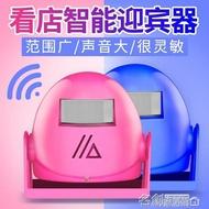 迎賓器 歡迎光臨感應器進門店鋪感應感應器迎賓器家用電子紅外線器 名創家居館