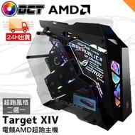 【DCT】AMD 超跑主機 Target XIV F-A2 AMD R5 3600/RTX3060-12GB/DDR4-3200(8G*2)/1000GB M.2 PCIe SSD/X570-P/8