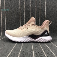 Adidas AlphaBounce 阿爾法330小椰子 女鞋 跑步鞋 DB0206 尺碼36-40