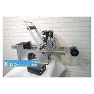 KIPO-半自動圓瓶貼標機 貼標打碼機 熱銷貼標機 自動貼標打碼機-VGC0011S7A
