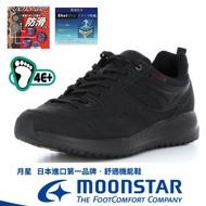 日本Moonstar男4E寬楦SPLT防水防滑多功能健行鞋 WM067黑色