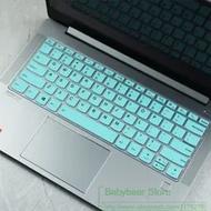 Skin Slim Lenovo Keyboard Cover Laptop Silicone for YOGA 9i 14'' 7i