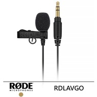 【RODE】Lavalier GO 專業級領夾式麥克風--公司貨(RDLAVGO)
