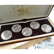 千禧年 西元2000年 龍年紀念幣