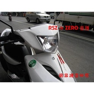 山葉錦昌機車-RSZ100 RSZ 改RS ZERO大燈車頭 RSZERO可直上H4規格 大燈