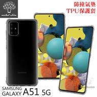 【愛瘋潮】99免運  Metal-Slim Samsung Galaxy A51 5G  軍規 防撞氣墊TPU 手機保護套
