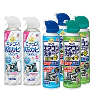 興家安速冷氣清潔雙效 六件組(白防霉*2+藍無香*2+綠森林*2)