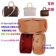 適用于LV speedy25 30 35收納整理包包撐枕頭包內膽包內襯包中包