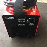 含稅【北台工具】台灣製 漢特威 鐵漢牌 S200 電焊機 110V/220V自動變換 變頻式防電擊
