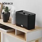 【日本ideaco】抗菌ABS口罩收納抽取盒 -黑
