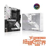 ASUS 華碩 ROG STRIX B550-A GAMING ATX 主機板 AMD AM4 /紐頓e世界