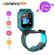 Uonevic สมาร์ทวอช Q88 สมาร์ทวอชเด็ก พร้อมระบบติดตามLBS กันน้ำและทนทาน นาฬิกาโทรศัพท์ นาฬิกาไอโมเด็กz6 กันน้ำ นาฬิกาไอโม่z6แท้ กันน้ำ