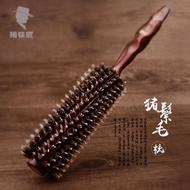 木梳豬鬃毛梳圓滾梳造型吹直髮捲髮梳子防靜電捲筒梳梨花頭捲髮梳
