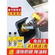 熱銷三元催化清洗劑 買一送一 發動機內部清潔免拆 節氣門除積碳淨 尾氣清潔劑 三元催化器清洗劑熱銷