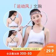 ชุดชั้นในของเด็กหญิงกีฟาแผ่นหลังที่สวยงามพัฒนาการ9-12ปีเด็กประถมชุดชั้นใน10เด็กหญิงเด็กโตสายเดี่ยวเสื้อกั๊กเล็กหญิง