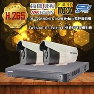 高雄/台南/屏東監視器 海康威視 優惠套餐DS-7204HQHI-K1 500萬畫素 監視主機+TW16D0T-IT3戶外型攝影機*2 不含安裝